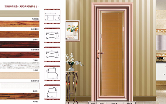 Type C: 88 inner arc flat opening doors series