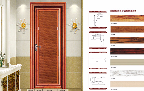 Type D: 88 inner arc flat opening doors series (double pack)
